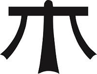 intermak-logo-2